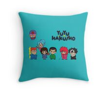 Chibi Hakusho!  Throw Pillow