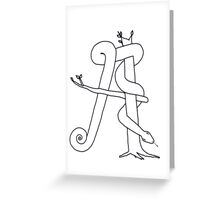 Alphabet of Desire: A Greeting Card