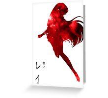 Sailor Mars - Rei Hino ~ GALAXY EDITION ~ Greeting Card