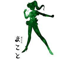 Sailor Jupiter - Makoto Kino ~ GALAXY EDITION ~ Photographic Print