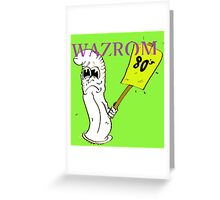 Parasitism(print only) Greeting Card