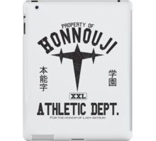 Honnouji Athletics (Black) iPad Case/Skin