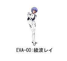 EVA-00 PHONE CASE by callinallcreeps