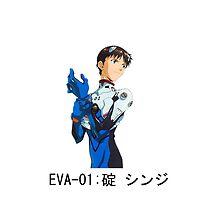 EVA-01 PHONE CASE by callinallcreeps