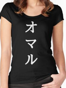 Omar in Japanese 1 Women's Fitted Scoop T-Shirt