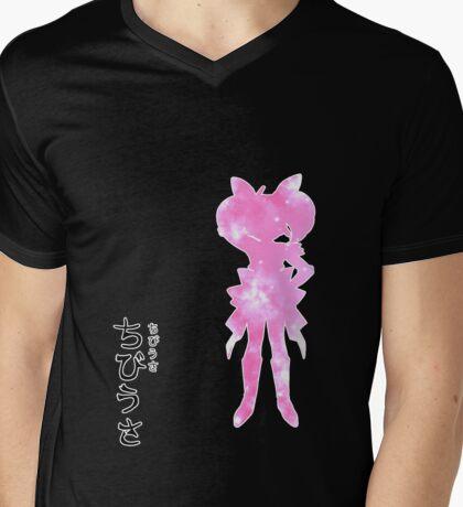 Sailor Chibi Moon - Chibiusa Tsukino ~ GALAXY EDITION ~ Mens V-Neck T-Shirt