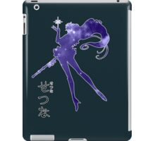 Sailor Pluto - Setsuna Meio ~ GALAXY EDITION ~ iPad Case/Skin