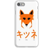 Kitsune Fox iPhone Case/Skin