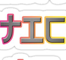 Senpai V2 Sticker
