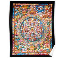 poster of buddha mandala Poster