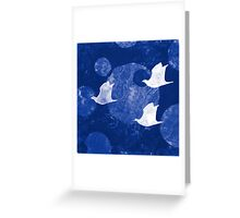 Three Cosmic Birds Digitally Altered Version of Original Work 13 Greeting Card