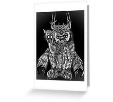 MEGA BEAST Greeting Card