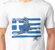 Greece Quest for Brazil World Cup 2014 Unisex T-Shirt
