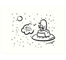 Penguin UFO Art Print