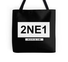 2NE1BOX - White Tote Bag
