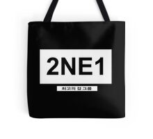 2NE1BOX - White Tote Bag