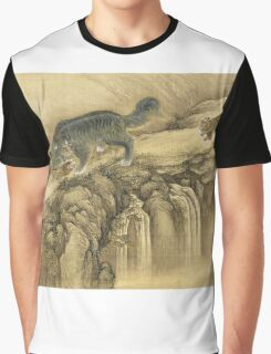 Shen Nanpin - Album Of Birds And Animals (Qilin). Forest view: forest , trees,  fauna, nature, birds, animals, flora, flowers, plants, field, weekend Graphic T-Shirt