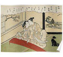 Suzuki Harunobu - Geese Descending On The Koto Bridges . Woman portrait:  geisha ,  women,  courtesan,  fashion,  costume,  kimono,  hairstyle,  headdress,  parasol,  mirror,  maid Poster