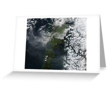 Volcano Chile Aerial Landscape Photography Greeting Card