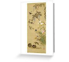 Suzuki Kiitsu - Birds And Flowers. Forest view: forest , trees,  fauna, nature, birds, animals, flora, flowers, plants, field, weekend Greeting Card