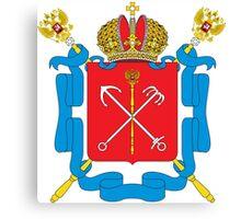 Coat of Arms of Saint Petersburg Canvas Print
