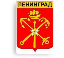 Coat of Arms of Leningrad, 1924-1991 Canvas Print