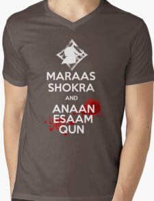 Keep Calm - Maraas Shokra and Anaan Esaam Qun Mens V-Neck T-Shirt