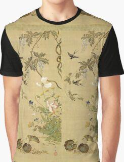 Suzuki Kiitsu - Birds And Flowers. Forest view: forest , trees,  fauna, nature, birds, animals, flora, flowers, plants, field, weekend Graphic T-Shirt