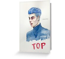 Blue TOP Greeting Card