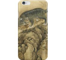 Shen Nanpin - Album Of Birds And Animals (Qilin). Forest view: forest , trees,  fauna, nature, birds, animals, flora, flowers, plants, field, weekend iPhone Case/Skin