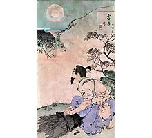 Moon Of The Filial Son - Yoshitoshi Taiso - 188- - woodcut Photographic Print
