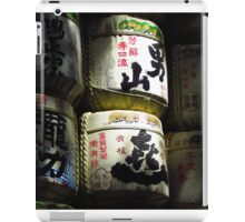 Sake Barrels iPad Case/Skin