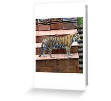 Tiger - Oil Painting Greeting Card