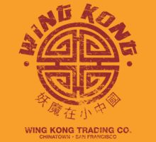 Wing Kong Trading Co. (worn look) by KRDesign