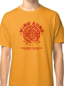 Wing Kong Trading Co. (worn look) Classic T-Shirt