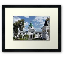 Ipatiev Monastery  Framed Print