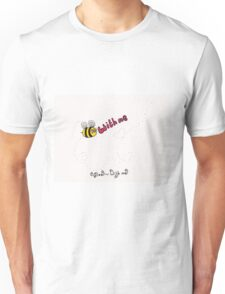 Bee with me Unisex T-Shirt