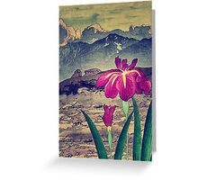 Evening Hues at Jiksa Greeting Card