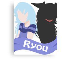 YuGiOh Hikaris and Yamis Bakura version Canvas Print