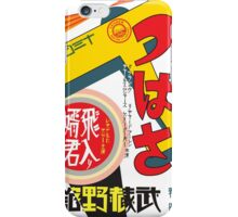 Japanese Wings iPhone Case/Skin
