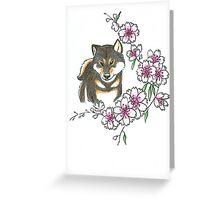 Haru Shiba Inu Greeting Card