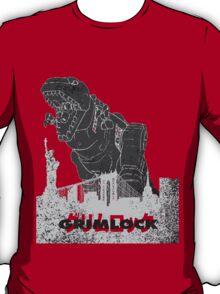Grimlock T-Shirt