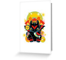 Lucky Dragon Greeting Card