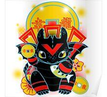 Lucky Dragon Poster