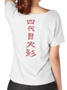 4th Hokage Women's Relaxed Fit T-Shirt