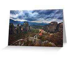 The Magic of Meteora Greeting Card