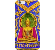 Thaiphone iPhone Case/Skin