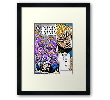 Jotaro vs DIO - Road Roller Framed Print