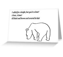 The Bear and the Maiden fair Greeting Card