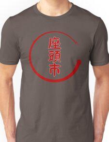 The Blind Swordsman (Clothing - Clean)  Unisex T-Shirt
